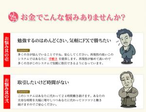 中山式キャッシュシステム3