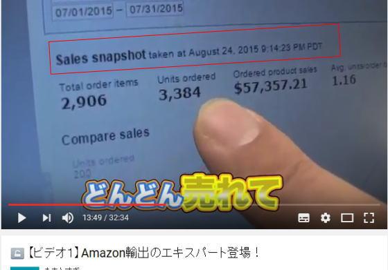 AmazonEA10