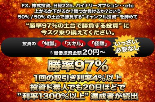 %e3%83%95%e3%82%a1%e3%83%b3%e3%82%bf%e3%82%b8%e3%82%a26