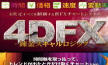4DFX.