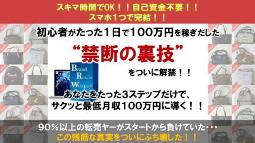 https://www.infotop.jp/click.php?aid=311676&iid=86947